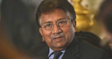 پرویز مشرف کو سزائے موت سنانے والی عدالت غیرآئینی قرار